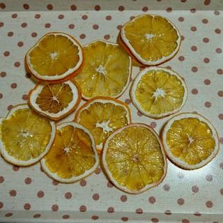 ドライオレンジ(各種パーツ)