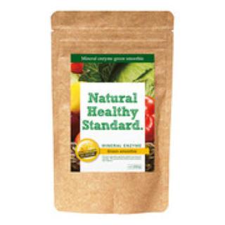 ミネラル酵素グリーンスムージー(ダイエット食品)