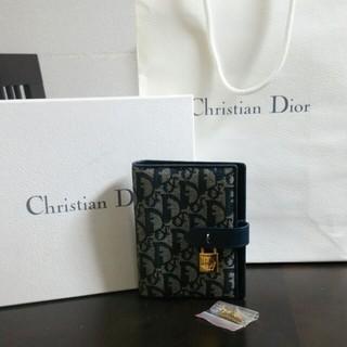 クリスチャンディオール(Christian Dior)のちゃんみー。様2月28日迄お取り置き!!(モバイルケース/カバー)