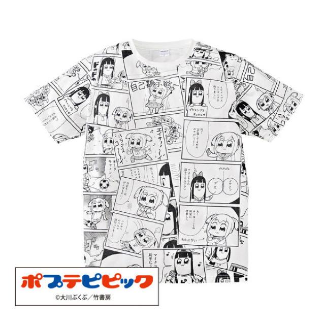 しまむら(シマムラ)のしまむら×ポプテピピック Tシャツ メンズのトップス(Tシャツ