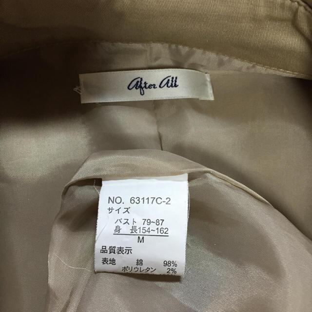 トレンチコート レディースのジャケット/アウター(トレンチコート)の商品写真