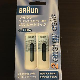 ブラウン(BRAUN)のガスコテ  ガス(ヘアアイロン)
