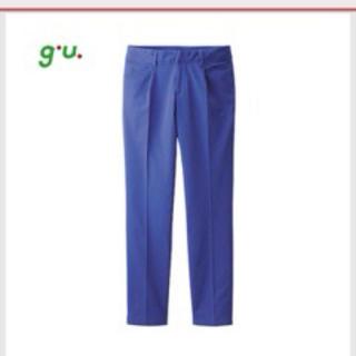 ジーユー(GU)のg.u. ロイヤルブルーのチノパン(チノパン)
