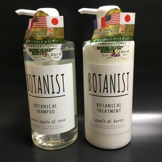 ボタニスト(BOTANIST)のBOTANIST シャンプー&トリートメント(スムース)(シャンプー)