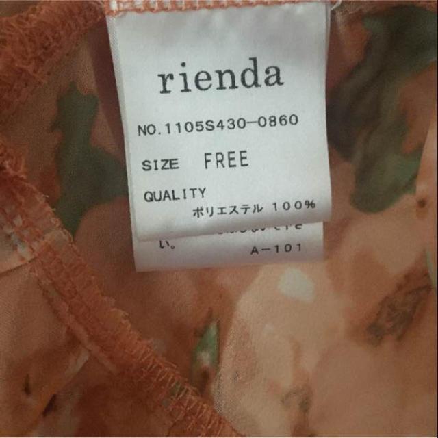 rienda(リエンダ)のリエンダ*フラワータンク レディースのトップス(タンクトップ)の商品写真