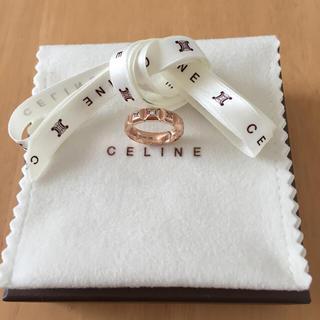 セリーヌ(celine)のわんこ様専用 セリーヌ K10 指輪(リング(指輪))