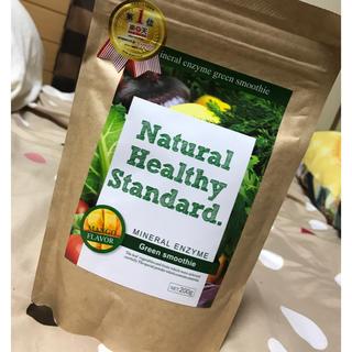 スムージー(NaturalHealthyStandard.)(ダイエット食品)