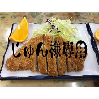 じゅん様専用   取り置き(ブラ&ショーツセット)