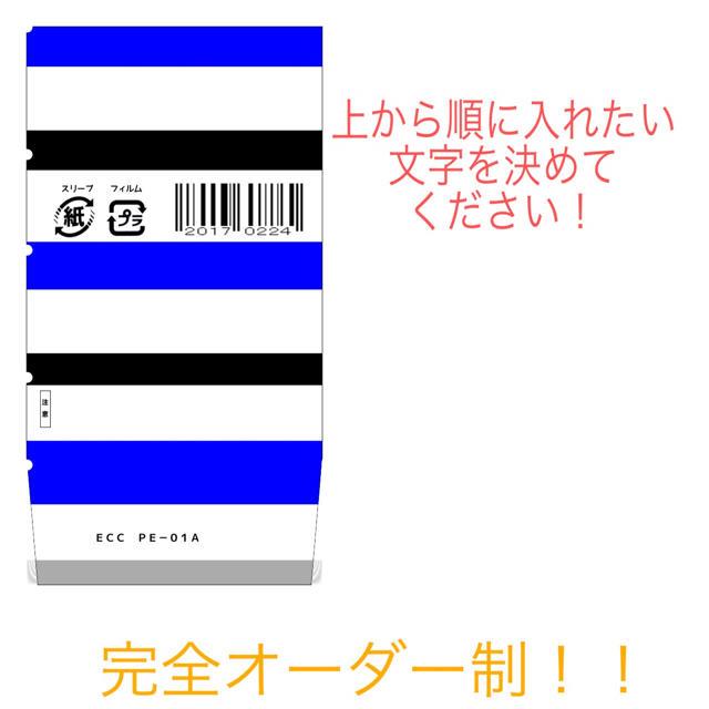消しゴム ケース オーダーメイド ハンドメイドの文具/ステーショナリー(その他)の商品写真