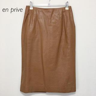 エンプリーベ(en prive)のen prive 本革 クロコ型押しレザースカート(ひざ丈スカート)