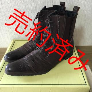 39】メンズ【ASBee'S 】ダークブラウン ブーツ  26.0センチ