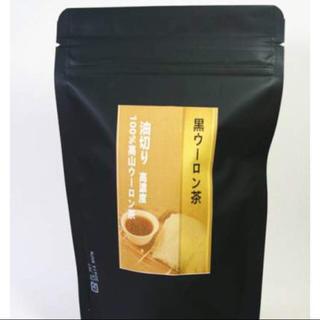 油切り黒ウーロン茶 ☆キャンペーン価格☆脂濃いものを食べた後(茶)