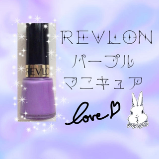 レブロン(REVLON)のREVLON マニキュア(その他)