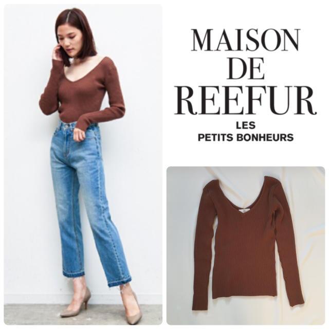Maison de Reefur(メゾンドリーファー)の【美品】メゾンドリーファー Vネック リブニット レディースのトップス(ニット/セーター)の商品写真