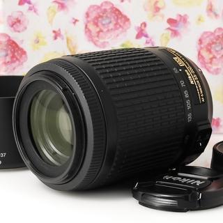 ニコン(Nikon)の★手振れ補正★望遠レンズ★Nikon AF-S 55-200mm VR(レンズ(ズーム))