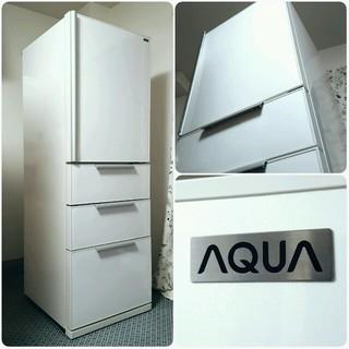 krm様専用【美品】アクア 冷蔵庫 AQR-SD36B 定格内容積:355L(冷蔵庫)