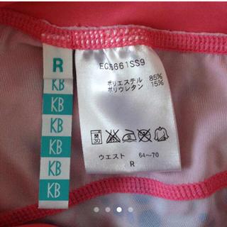 【KID BLUE】★スポーツレギンス★ スポーツ/アウトドアのトレーニング/エクササイズ(ウォーキング)の商品写真