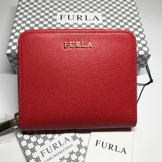 20ab1cadc320 4ページ目 - フルラ フリルの通販 100点以上 | Furlaを買うならラクマ