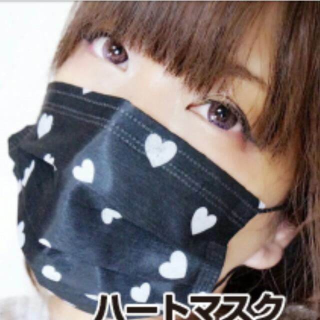 マスク 布 子供 / ♥黒マスク12枚送料込み即購入可能の通販