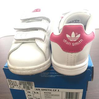 アディダス(adidas)のスタンスミス キッズスニーカー(スニーカー)