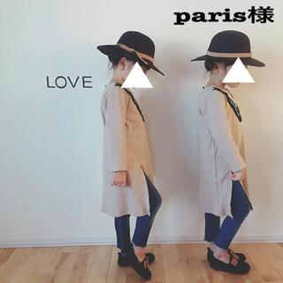 paris様3/3(ワンピース)