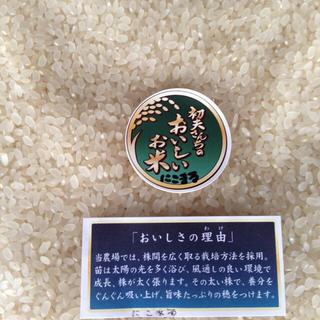 [残留農薬検査済]28年産玄米9kgにこまる 食品/飲料/酒の食品(米/穀物)の商品写真