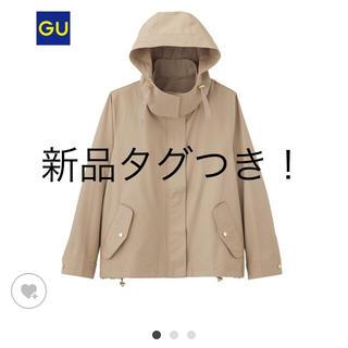 ジーユー(GU)の完売品!!!ベージュ マウンテンパーカ S(マウンテンパーカー)