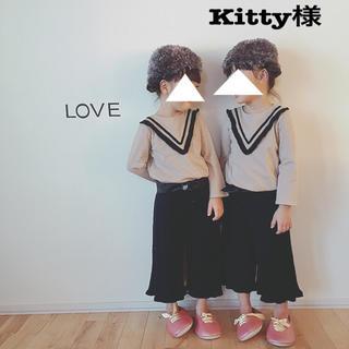 Kitty様3/3(ワンピース)
