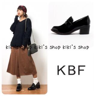 ケービーエフ(KBF)の新品♡大人気完売♡KBF♡ハラココンビローファー(ローファー/革靴)