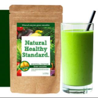 ミネラル酵素グリーンスムージー(マンゴー味)2袋セット(ダイエット食品)