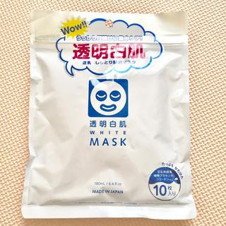 【新品★未開封】透明白肌 ホワイトマスクN(パック/フェイスマスク)