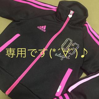 アディダス(adidas)の売り切り希望さん専用♥️キラキラ.。゚+.(・∀・)゚+.゚(ジャケット/上着)