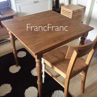 フランフラン(Francfranc)の専用(ダイニングチェア)