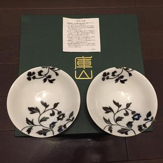 フランフラン(Francfranc)の新品 未使用 庫山 小皿 2枚組み 銘々皿 豆皿 リンベル フランフラン(食器)