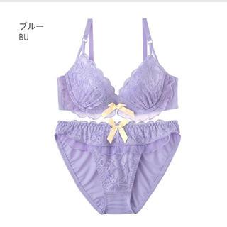 エメフィール(aimer feel)のB70☆aimerfeel☆カービングレースブラ☆ブルー☆新品タグ付き!(ブラ&ショーツセット)