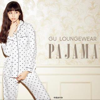 ジーユー(GU)のホワイト♡L(パジャマ)