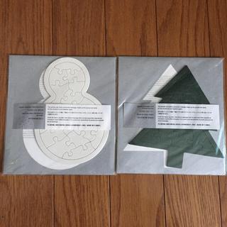 ムジルシリョウヒン(MUJI (無印良品))の無印良品 メッセージパズル2枚セット☆(その他)