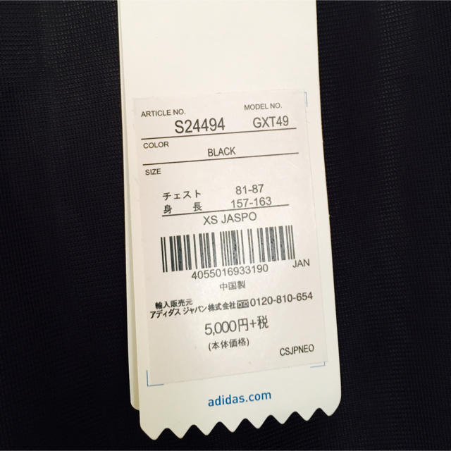 adidas(アディダス)のアディダス adidas オリジナルス NIGOタンクトップ ブラック黒 新品 メンズのトップス(タンクトップ)の商品写真