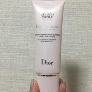 ディオール(Dior)の【土日セール】Dior ピーリングマスク(ゴマージュ/ピーリング)