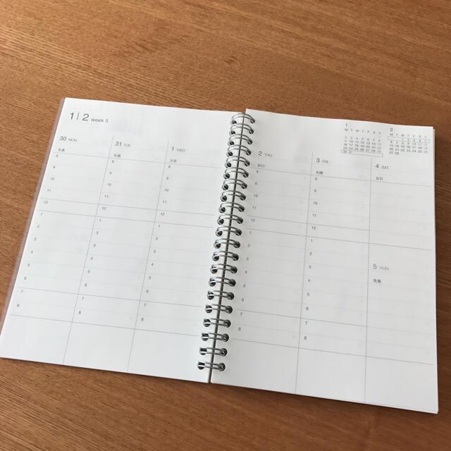 MUJI (無印良品)(ムジルシリョウヒン)の無印良品 スケジュール帳 2017年 インテリア/住まい/日用品の文房具(カレンダー/スケジュール)の商品写真