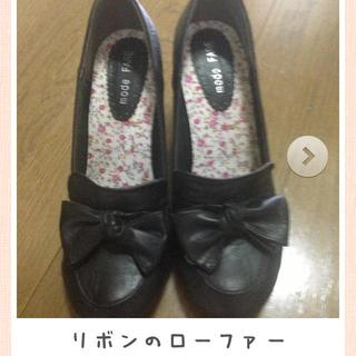 のーたんさん専用(ローファー/革靴)