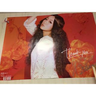 西野カナ 直筆サイン入りポスター Thank you Love(ポスター)