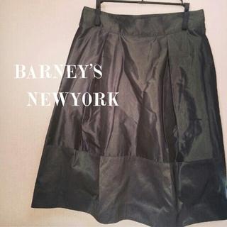 バーニーズニューヨーク(BARNEYS NEW YORK)のバーニーズ☆上品スカート(ひざ丈スカート)