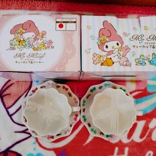 サンリオ(サンリオ)の新品♡マイメロちゃん ティーカップ&ソーサー(食器)