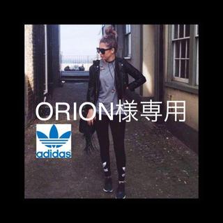 アディダス(adidas)のORION様 専用(レギンス/スパッツ)
