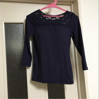 ジーユー(GU)のGU ロングティシャツ S(Tシャツ(長袖/七分))