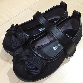 シマムラ(しまむら)のキッズ フォーマル靴(フォーマルシューズ)