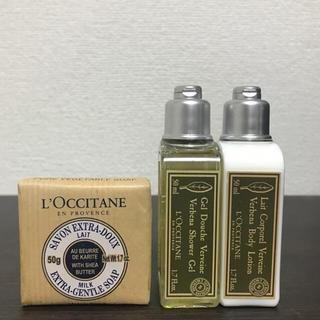 ロクシタン(L'OCCITANE)のロクシタン シャワージェル&ボディーローション&ソープ【新品・未使用】(ボディソープ / 石鹸)