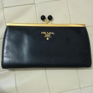 プラダ(PRADA)のPRADA がま口財布(財布)