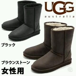 アグ(UGG)のUGG short leather 新品未使用(ブーツ)